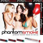 ファントムスモーク(phantomsmoke) コストパフォーマンス!そして、禁煙までの道のりは楽々で乗り越えちゃうぞ♡