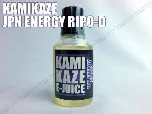 kamikazejuice (3)