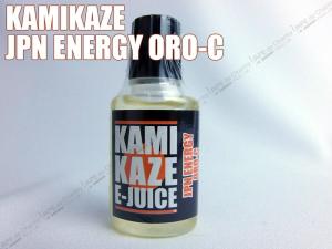 kamikazejuice (9)