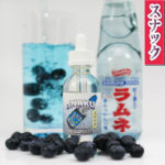 blueberry-fizz-1
