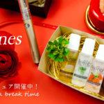 Frienbr:バレンタインの贈り物に最適ギフト販売中