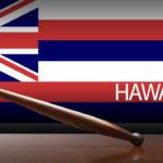ハワイ:BILL51は18歳から21歳に(電子タバコのように)喫煙製品販売のための法的年齢を変更します