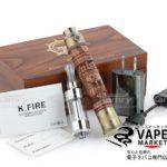 電子タバコ Kamry社[K-Fire]の使い方♡