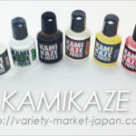 KAMIKAZE E-JUICE リキッド人気上昇中!